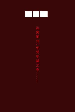 作者:陈仁明
