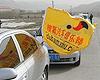 2007上海车展奖品展示