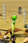 作者:宋涛