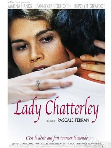 图:帕斯卡尔-费兰主要作品-《查泰莱夫人》
