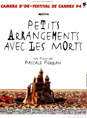 图:帕斯卡尔-费兰主要作品-《同死者谈判》