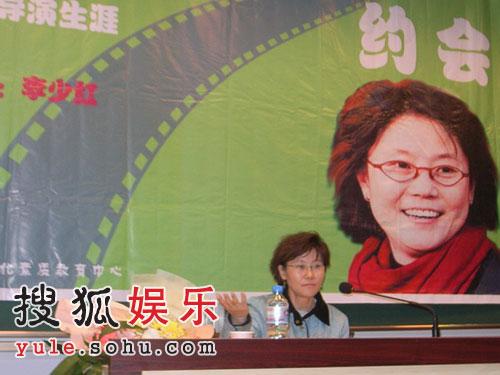 李少红在大学做演讲