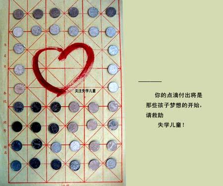 作者:张玲