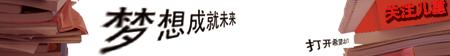 作者:杨旸
