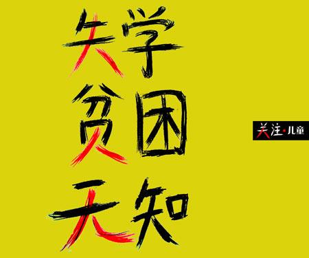 作者:胡文静