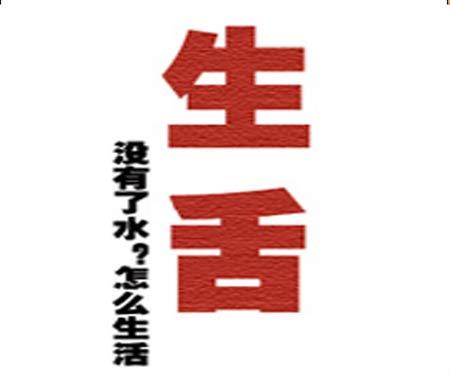 作者:赖宝山