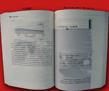作者:俞邓超
