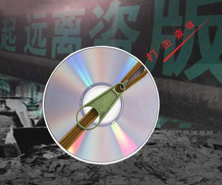 作者:陈斌斌