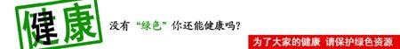 作者:黄 勇