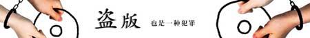 作者:吴小龙