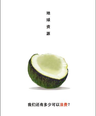 作者:王俊卿