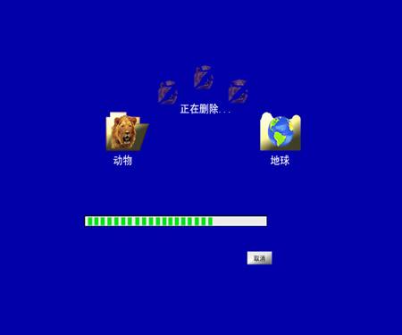 作者:吴金智
