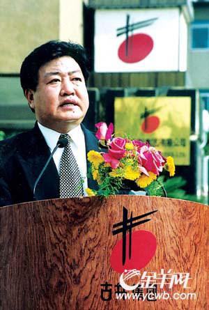 王效金_王效金和他领导多年的古井集团命运将会如何,目前尚未可知.