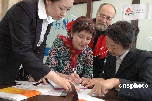 图文:奥运门票开始预订 俄罗斯外教预购门票