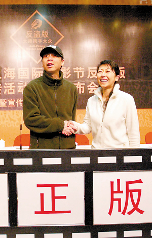 冯小刚操刀反盗版宣传片《十月怀胎》为蓝本