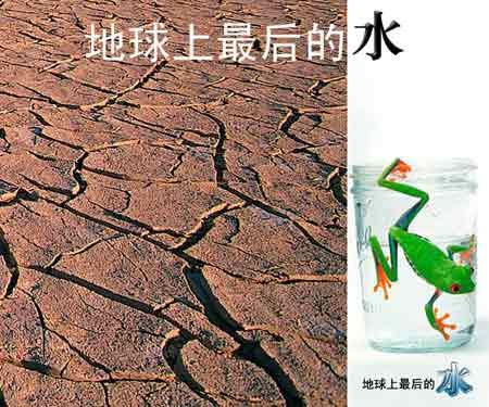作者:刘江涛