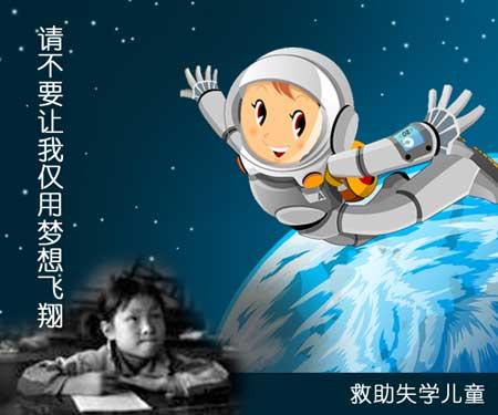 作者:刘辉