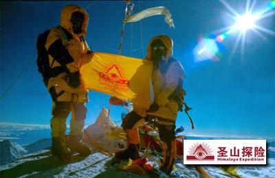 西藏圣山探险有限公司