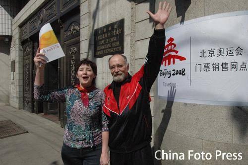 图文:北京奥运门票开始预订 俄罗斯外教提交订单