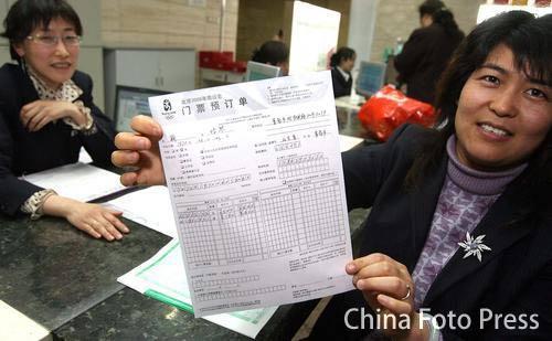 图文:北京奥运门票开始预订 市民展示预订单