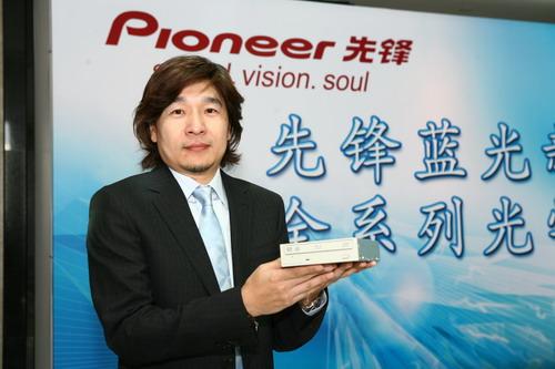 先锋亚太区光存储产品事业部总经理  于绪洋(Shannon Yu)