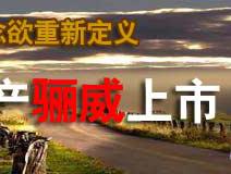 东风日产骊威上市