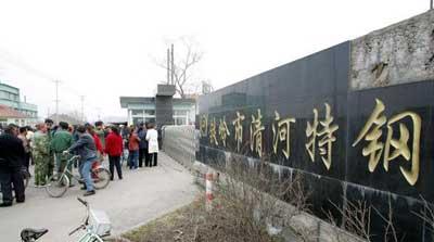 2007年4月18日,铁岭钢铁厂.jpg