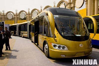 """当日,第六届北京国际商用车辆及零部件博览会在北京展览馆举行,由郑州宇通公司生产的25米长的""""子弹头""""公交车吸引了不少观众的目光。新华社发"""