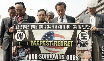 韩国民众集会相向在美国的受害者亲属道歉。