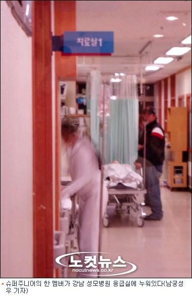 一名成员躺在医院急诊室