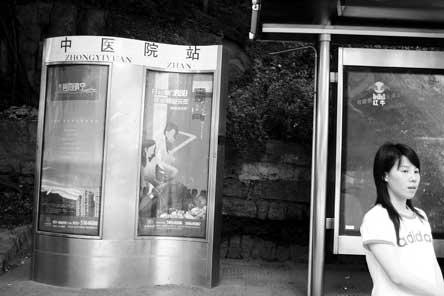 厦公交站点命名遭市民质疑