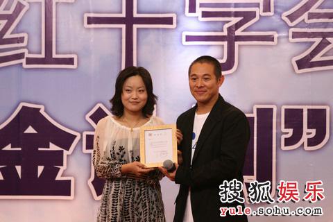 搜狐邓晔女士与李连杰