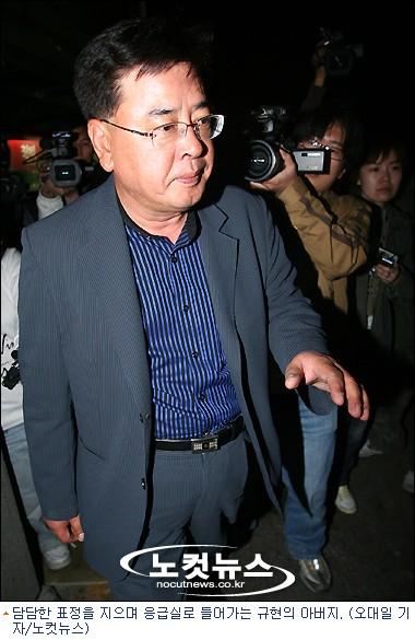 奎贤的父亲