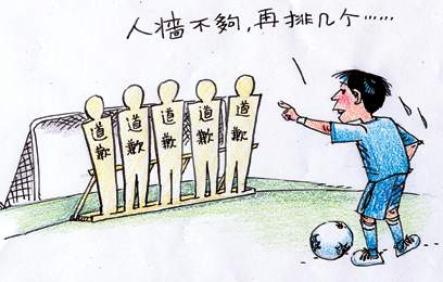 卡通闹钟简笔画图片分享;