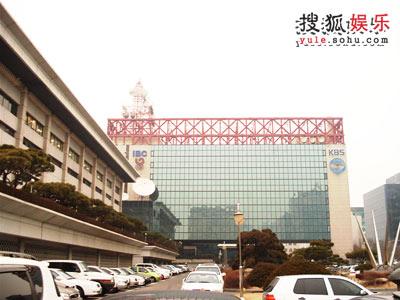 KBS新馆