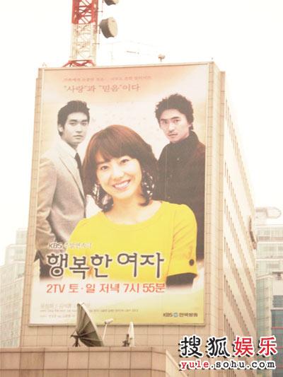 别馆大楼上悬挂着周末连续剧《幸福的女子》的大幅宣传布画