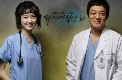 《外科医生奉达熙》-独家 揭秘韩国三大电视台 带你去看韩剧 娘家图片