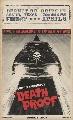 图:戛纳电影节主竞赛单元参赛片《死亡证明》