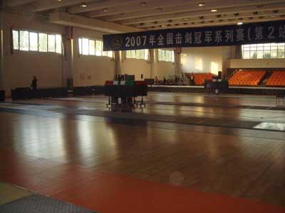 2007年全国击剑冠军赛比赛场地