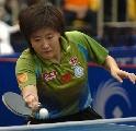图文:中国女乒热身赛冷门迭出 郭焱在比赛中