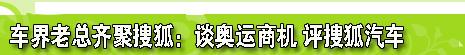 上海车展,2007,上海国际车展,2007上海车展
