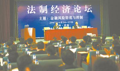 知识产权保护不能偏科---来自浙江高院的调研