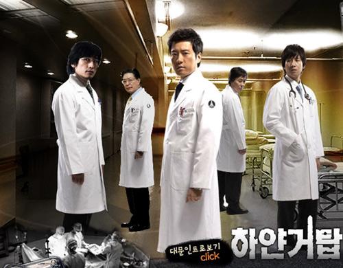第43届百想最佳电视剧提名— MBC《白色巨塔》