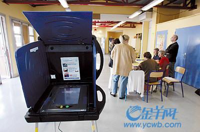 法国总统选举决出两强:萨尔科齐和罗亚尔(组图