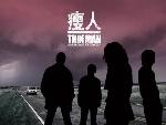 THIN MAN 8