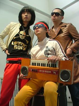 新裤子乐队1