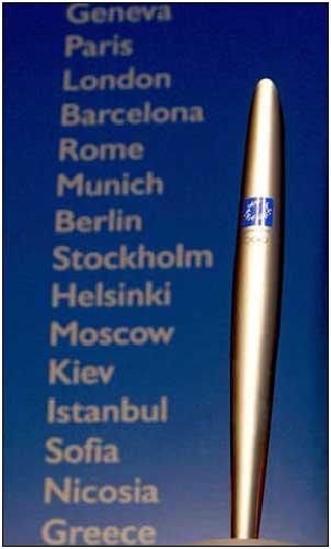 图片来源第29届奥运会官方网站