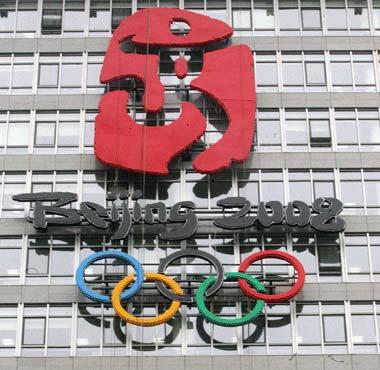 坐落与北京四环路的奥运大厦