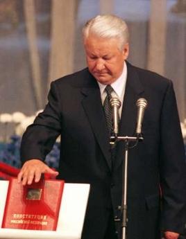 叶利钦宣誓就职时的照片
