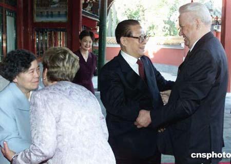 江泽民在中南海会见叶利钦